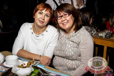 Plazma, 27 октября 2016 - Ресторан «Максимилианс» Самара - 7