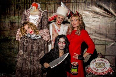 Halloween, 28 октября 2016 - Ресторан «Максимилианс» Самара - 1