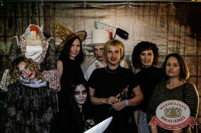 Halloween, 28 октября 2016 - Ресторан «Максимилианс» Самара - 10