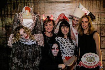 Halloween, 28 октября 2016 - Ресторан «Максимилианс» Самара - 11