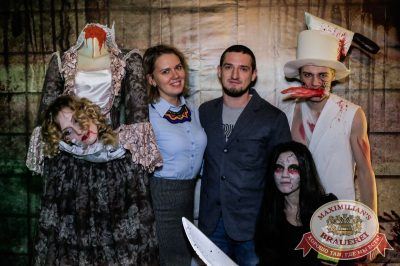 Halloween, 28 октября 2016 - Ресторан «Максимилианс» Самара - 12