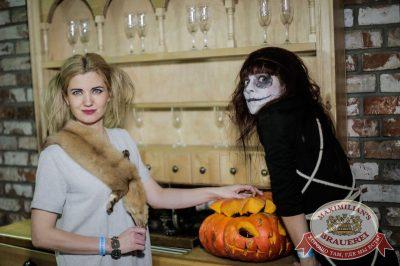 Halloween, 28 октября 2016 - Ресторан «Максимилианс» Самара - 13