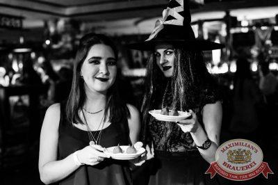 Halloween, 28 октября 2016 - Ресторан «Максимилианс» Самара - 14