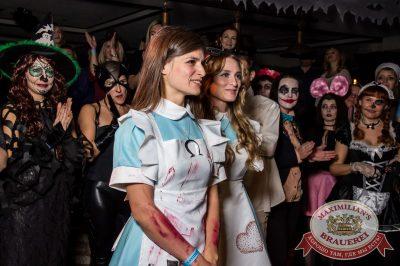 Halloween, 28 октября 2016 - Ресторан «Максимилианс» Самара - 16