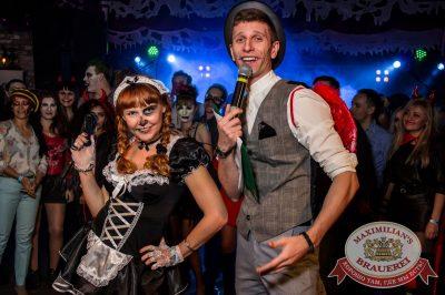 Halloween, 28 октября 2016 - Ресторан «Максимилианс» Самара - 18