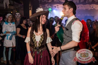 Halloween, 28 октября 2016 - Ресторан «Максимилианс» Самара - 19