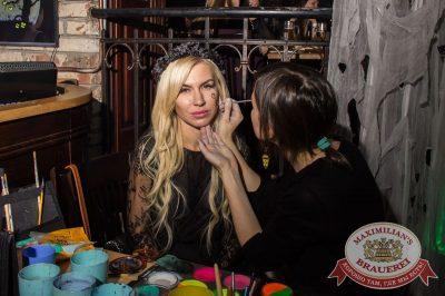 Halloween, 28 октября 2016 - Ресторан «Максимилианс» Самара - 2