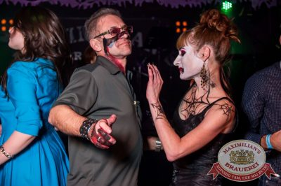 Halloween, 28 октября 2016 - Ресторан «Максимилианс» Самара - 30
