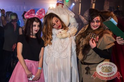 Halloween, 28 октября 2016 - Ресторан «Максимилианс» Самара - 32