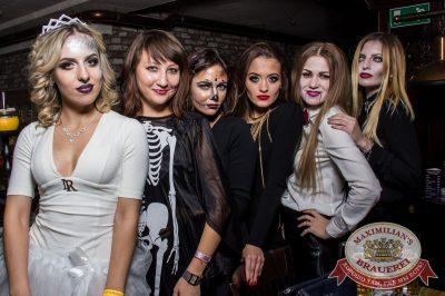 Halloween, 28 октября 2016 - Ресторан «Максимилианс» Самара - 37