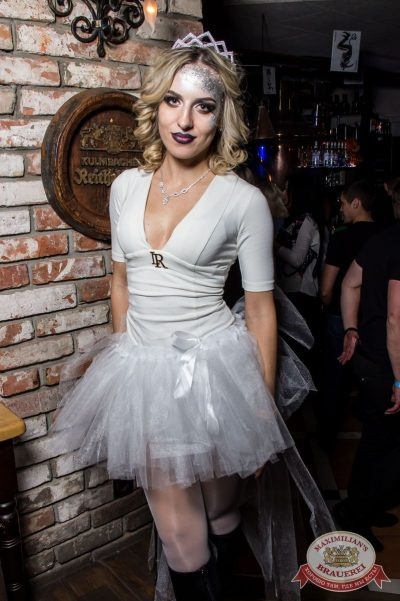 Halloween, 28 октября 2016 - Ресторан «Максимилианс» Самара - 38