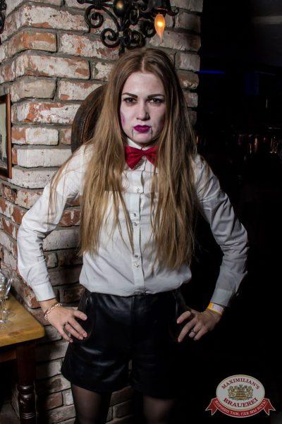 Halloween, 28 октября 2016 - Ресторан «Максимилианс» Самара - 40