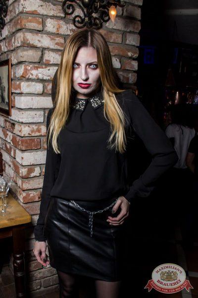 Halloween, 28 октября 2016 - Ресторан «Максимилианс» Самара - 41