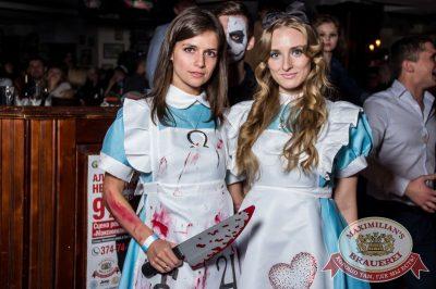 Halloween, 28 октября 2016 - Ресторан «Максимилианс» Самара - 42
