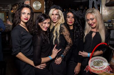 Halloween, 28 октября 2016 - Ресторан «Максимилианс» Самара - 45