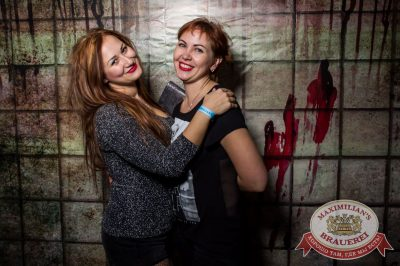 Halloween, 28 октября 2016 - Ресторан «Максимилианс» Самара - 47