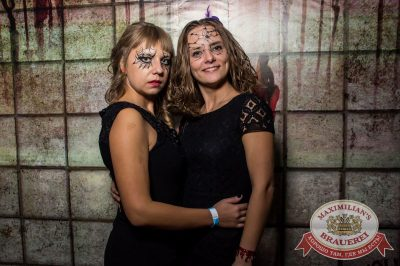 Halloween, 28 октября 2016 - Ресторан «Максимилианс» Самара - 48