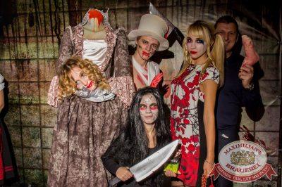 Halloween, 28 октября 2016 - Ресторан «Максимилианс» Самара - 5