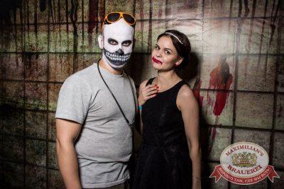 Halloween, 28 октября 2016 - Ресторан «Максимилианс» Самара - 50