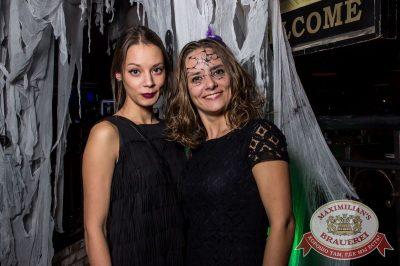 Halloween, 28 октября 2016 - Ресторан «Максимилианс» Самара - 51
