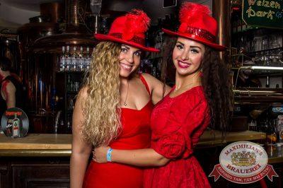 Halloween, 28 октября 2016 - Ресторан «Максимилианс» Самара - 54