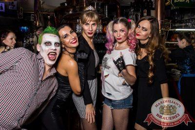 Halloween, 28 октября 2016 - Ресторан «Максимилианс» Самара - 55