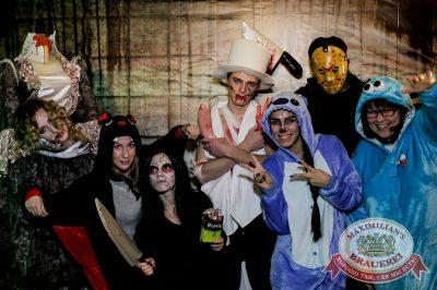 Halloween, 28 октября 2016 - Ресторан «Максимилианс» Самара - 8