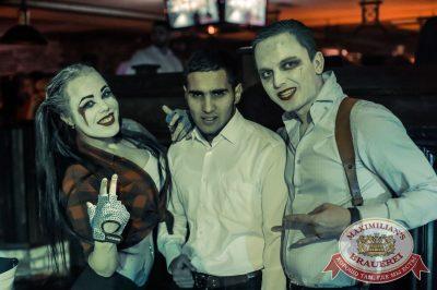 Halloween, 28 октября 2016 - Ресторан «Максимилианс» Самара - 9