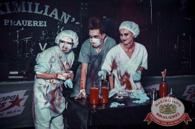 Halloween: проклятая больница, 29 октября 2016 - Ресторан «Максимилианс» Самара - 10