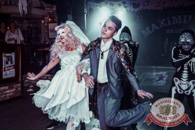 Halloween: проклятая больница, 29 октября 2016 - Ресторан «Максимилианс» Самара - 16