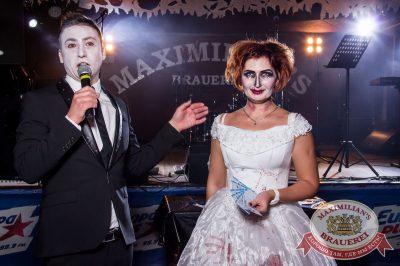 Halloween: проклятая больница, 29 октября 2016 - Ресторан «Максимилианс» Самара - 18