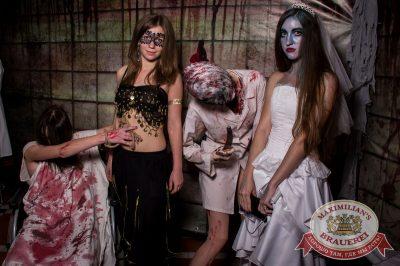 Halloween: проклятая больница, 29 октября 2016 - Ресторан «Максимилианс» Самара - 2