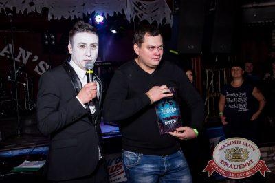 Halloween: проклятая больница, 29 октября 2016 - Ресторан «Максимилианс» Самара - 20