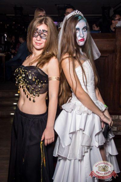 Halloween: проклятая больница, 29 октября 2016 - Ресторан «Максимилианс» Самара - 22
