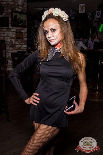 Halloween: проклятая больница, 29 октября 2016 - Ресторан «Максимилианс» Самара - 23