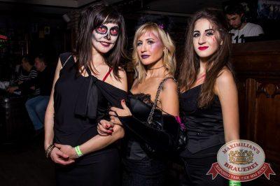 Halloween: проклятая больница, 29 октября 2016 - Ресторан «Максимилианс» Самара - 25