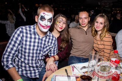 Halloween: проклятая больница, 29 октября 2016 - Ресторан «Максимилианс» Самара - 26