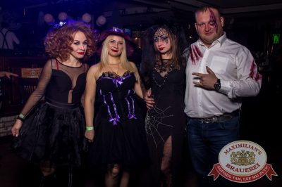 Halloween: проклятая больница, 29 октября 2016 - Ресторан «Максимилианс» Самара - 29