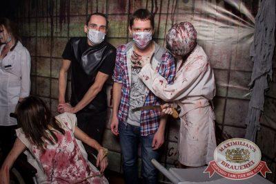 Halloween: проклятая больница, 29 октября 2016 - Ресторан «Максимилианс» Самара - 3