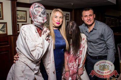 Halloween: проклятая больница, 29 октября 2016 - Ресторан «Максимилианс» Самара - 32