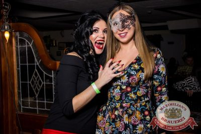 Halloween: проклятая больница, 29 октября 2016 - Ресторан «Максимилианс» Самара - 34