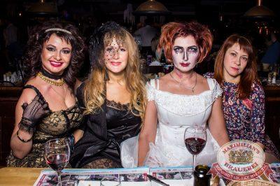 Halloween: проклятая больница, 29 октября 2016 - Ресторан «Максимилианс» Самара - 35