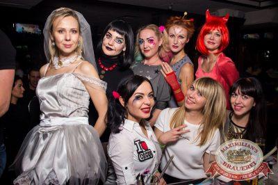 Halloween: проклятая больница, 29 октября 2016 - Ресторан «Максимилианс» Самара - 40