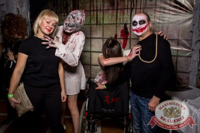 Halloween: проклятая больница, 29 октября 2016 - Ресторан «Максимилианс» Самара - 7
