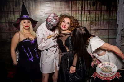 Halloween: проклятая больница, 29 октября 2016 - Ресторан «Максимилианс» Самара - 8