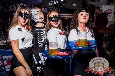 Halloween: проклятая больница, 29 октября 2016 - Ресторан «Максимилианс» Самара - 9