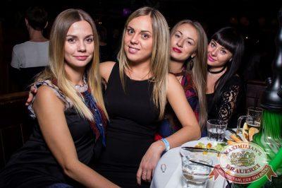 ВИА «Волга-Волга», 5 ноября 2016 - Ресторан «Максимилианс» Самара - 11