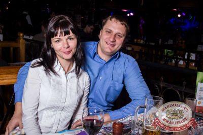 ВИА «Волга-Волга», 5 ноября 2016 - Ресторан «Максимилианс» Самара - 17