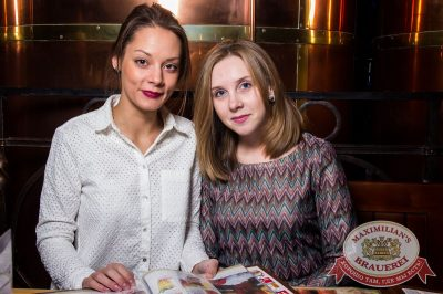 ВИА «Волга-Волга», 5 ноября 2016 - Ресторан «Максимилианс» Самара - 22