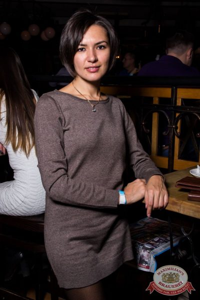 ВИА «Волга-Волга», 5 ноября 2016 - Ресторан «Максимилианс» Самара - 23